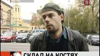 Смотреть видео В Москве разрушены десятки грузинских могил онлайн