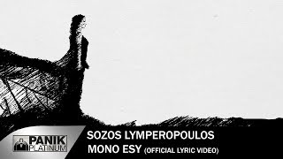 Sozos Lymperopoulos  Mono Esy  Official... @ www.OfficialVideos.Net