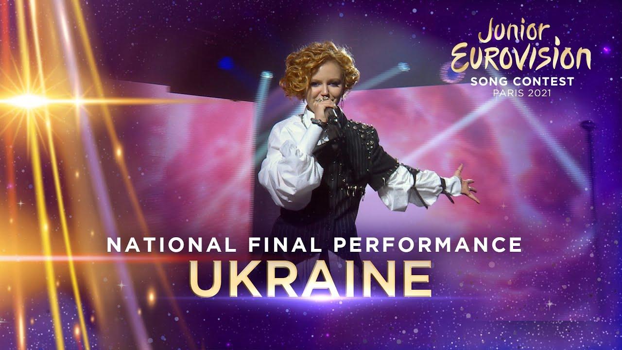 Olena Usenko - Vazhil (Leverage) - Ukraine 🇺🇦 - National Final Performance - Junior Eurovision 2021