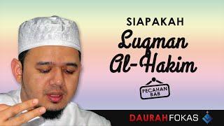 FOKAS: Siapakah Luqman Al-Hakim?