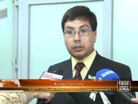 ADRA Mongolia News (Olloo TV)