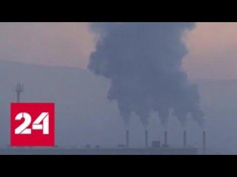 Минус 50 градусов: в Якутии усилили контроль за школьниками - Россия 24