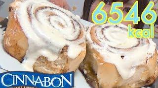 【MUKBANG】 [Taste OF Happiness] 6 Cinnamon Rolls + 2 Caramel Pecanbon..Etc!!! [6546kcal] [Click CC]
