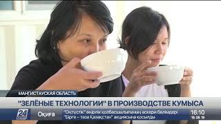 Выпуск новостей 16:00 от 19.08.2019