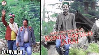 Latest Kinnauri Video 2019 | Kones Fayulo Jarai | Yashu Negi & Raj Negi | DJ RockerZ