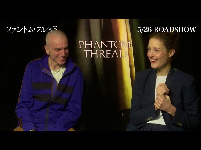 ダニエル・デイ=ルイスが引退に言及『ファントム・スレッド』インタビュー動画