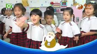 知錯能改的小猴【唯心故事37】  WXTV唯心電視台