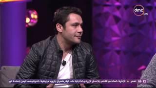 عيش الليلة - أحمد حسن: ( أيمن سعيد قالي أنا الجزار قولتله أنا تيتو .. فتحتله حاجبه )