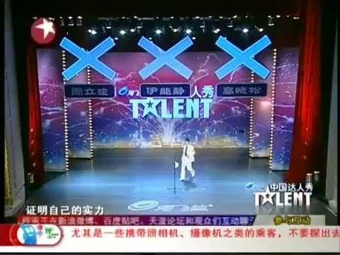 China Got Talent Auditions 2010 Part 2