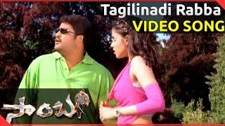 Tagilinadi Rabba Video Song || Samba Movie || Jr. NTR, Bhoomika, Genelia