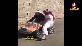 اضحك حتى الموت على اجمل مقاطع مضحكة من الخليج العربى #3