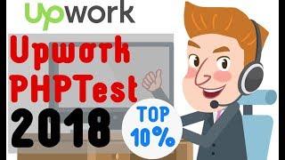 видео Онлайн тест по PHP с ответами