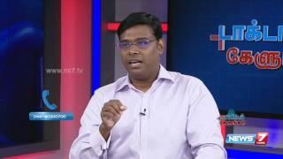 Break mental stress and memory loss with Dr.Pratap's guide | Doctoridam Kelungal