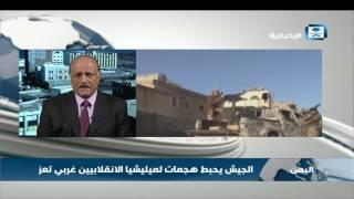 الخلاقي للإخبارية: قوات الشرعية تسيطر على موقع