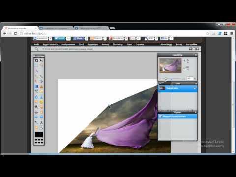 Фотошоп онлайн - меню редактирование в Online Photoshop (Урок 3)