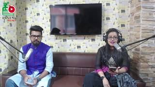 Dil Dil Dil | Kona | Boss Giri Bangla Movie Song | Radio Ekattor 98.4 FM