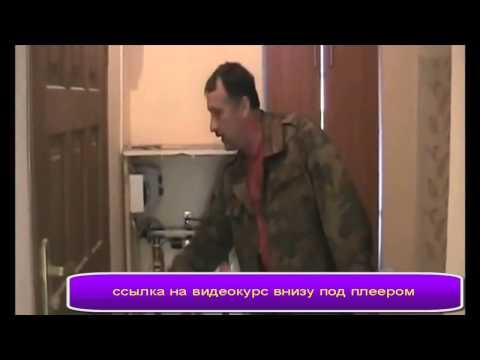 Как самому сделать отопление в своем доме, дешево, не дорого Заходи на сайт elektricheskiikotel ru