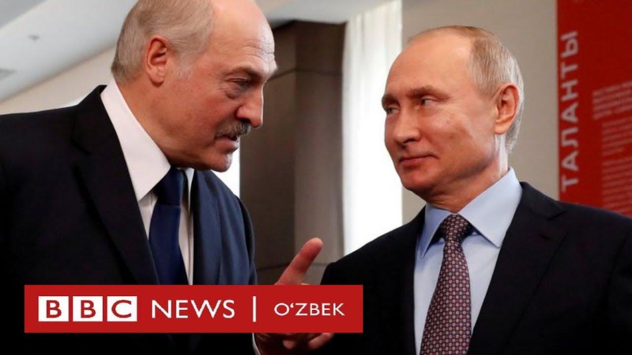 Лукашенко Путин остонасига бош уриб борди, лекин Путин нима сўраркан? - BBC News O'zbek