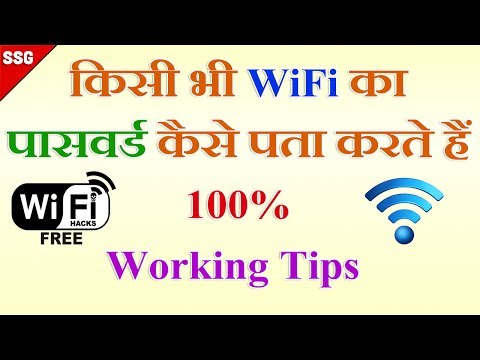 How to Connect with WIFI Without Password tutorial in hindi