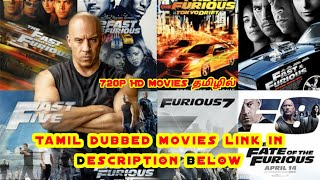 Fast and furious Tamil - Fast and furious All part tamil dubbed movies - vin Diesel | Paul Walker
