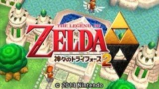 【実況】ゼルダの伝説神トラ2