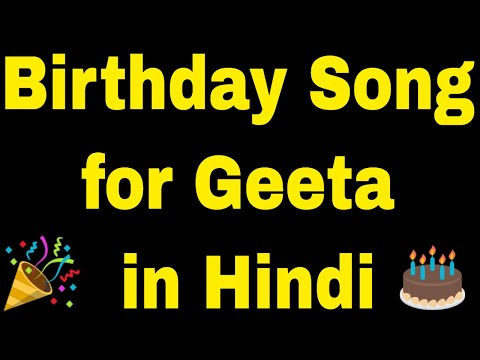 Birthday Song for Geeta - Happy Birthday Song for Geeta