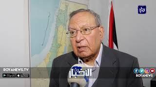 أزمة مالية جراء رفض السلطة الفلسطينية استلام أموال المقاصة من الاحتلال - (25-4-2019)