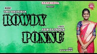 Rowdy Ponnu Video Song | Rajalakshmi senthilganesh | Arun Rajendren | Vinod Subramaniam |Saai Media