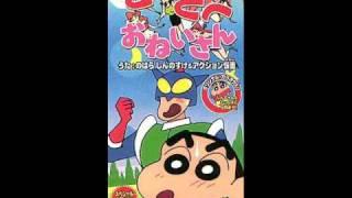 臼井先生へ追悼の意を込めて 「とべとべおねいさん」 thumbnail