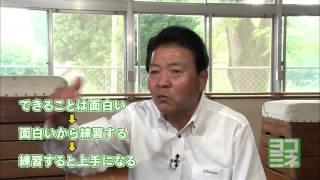 家庭でできるヨコミネ式 第4弾「運動」 近日発売予定! http://www.yoko...