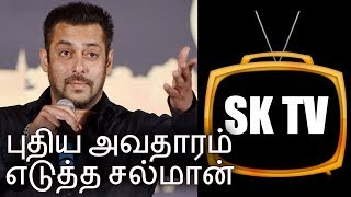 Bollywood again got problem because of Salman Khan