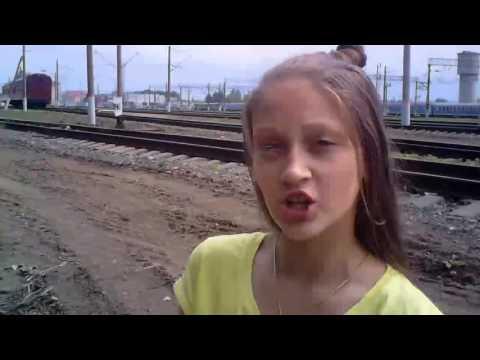 знакомство в железнодорожном для секса