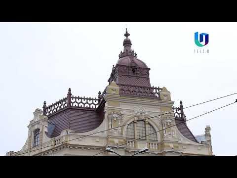 TeleU: Istorie în două minute. Palatul Apelor