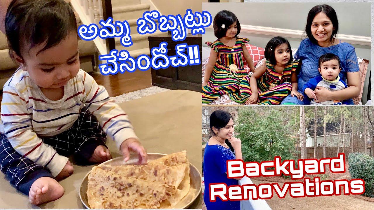#Vlog | బోర్లా పడితే 🥞 | Perfect Nethi బొబ్బట్లు Recipe | Dresses from India | Telugu Vlogs from USA