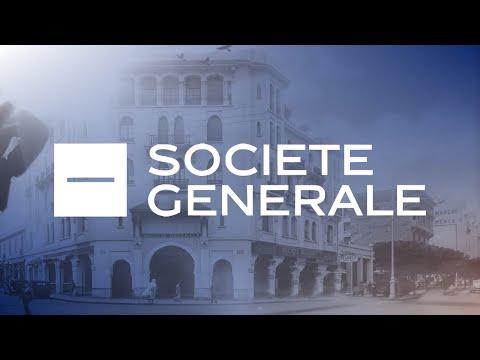 Société Générale Maroc - Film Institutionnel