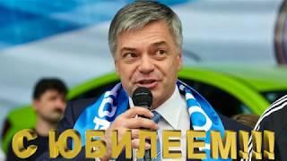 С.Н. Шишкарёву - 50!