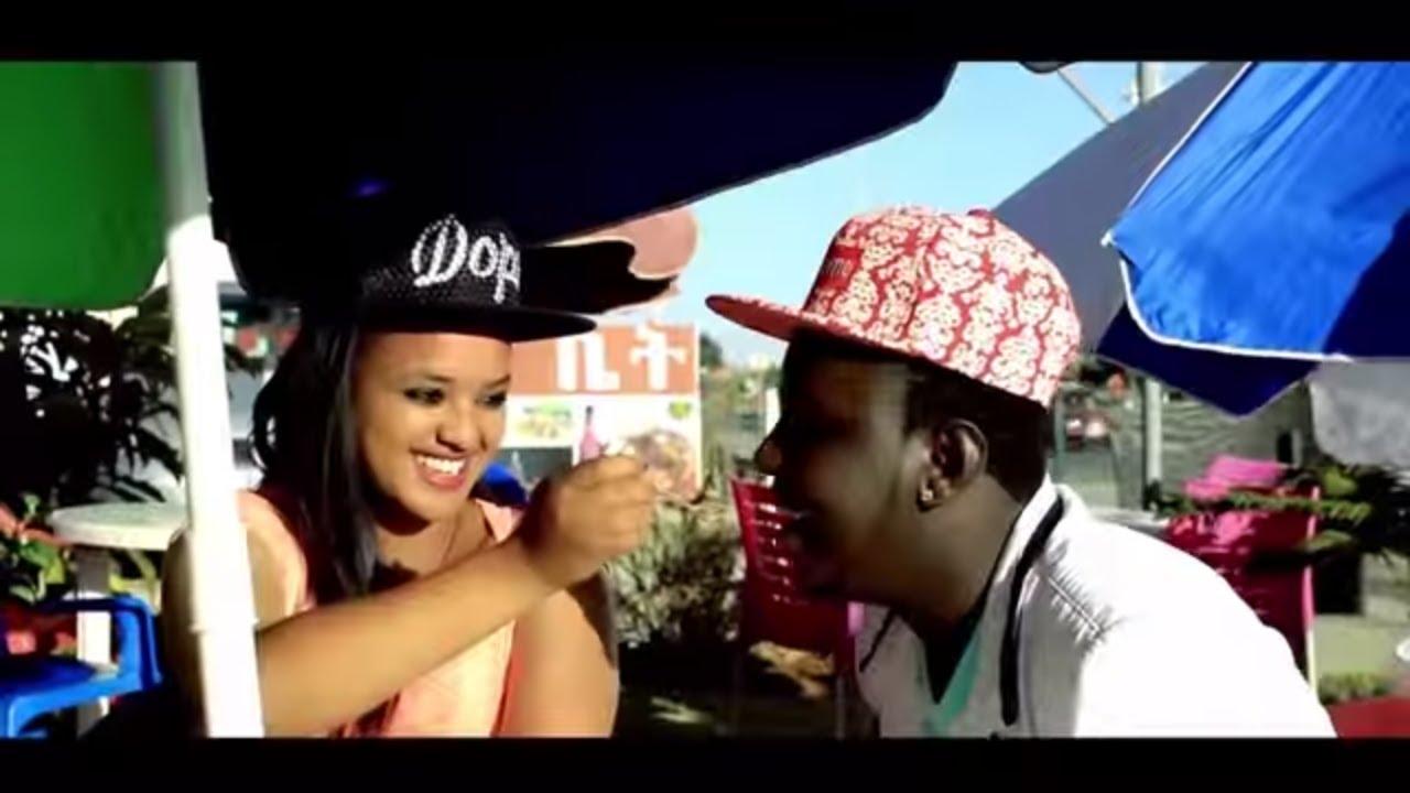 Tadelo Bolede(Bareye) - Lelas Aleleshm(ሌላስ አልልሽም) - New Ethiopian Music 2017(Official Video)