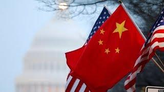 时事大家谈:美国人对中国负面看法创新高   芮效俭 : 两国关系确需重新思考
