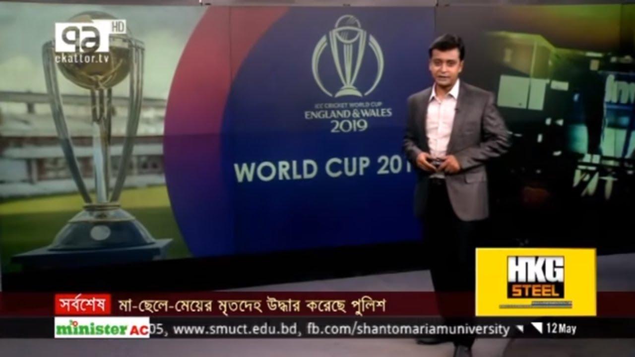 খেলাযোগ ১২ মে ২০১৯ | Khelajog | Sports News | Ekattor TV