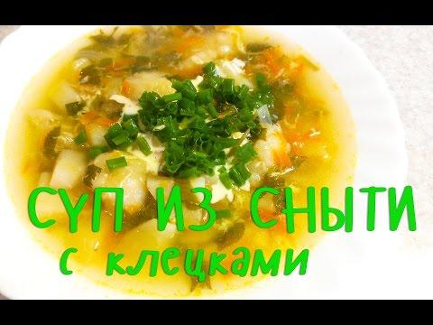 фото суп россия