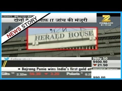 Shock to Sonia and Rahul Gandhi in National Herald case