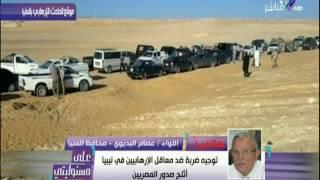محافظ المنيا يروي التفاصيل الكاملة لحادث المنيا الإرهابي