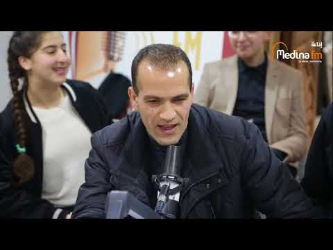 تلاميذ مؤسسة خاصة في ضيافة برنامج مفتاح الخير - MEDINA FM
