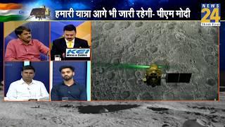 Chandrayaan 2: क्यों टूटा ISRO का चंद्रयान-2 से संपर्क ?