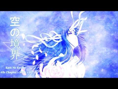 Kara No Kyokai OST - 4th Chapter M01+02