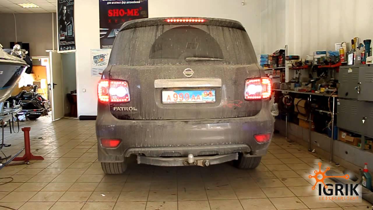 Nissan Patrol Tail Lights Youtube Gu Fuse Box