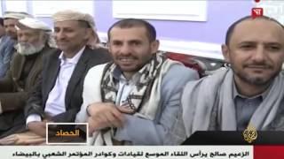 علي صالح يتوعد بمواصلة القتال وقصف السعودية