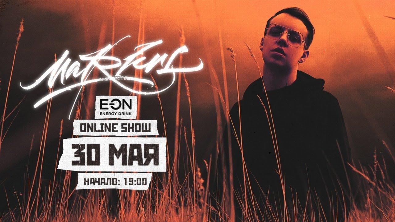 Live: MARKUL | by E-ON