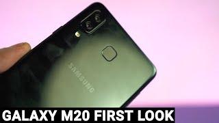 Samsung Galaxy M20 FIRST LOOK !! ऐसा होगा M20 स्मार्टफोन