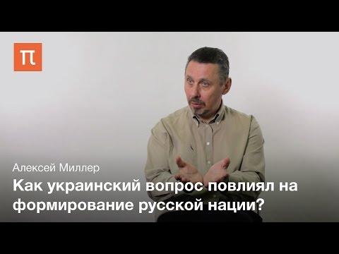 Жители Украины о России